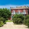 Prekrasno imanje na jugu Italije