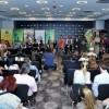 DFWZ press konferencija