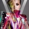 Lady Gaga za časopis V