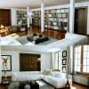 Kućna biblioteka