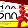 City Centar One poklon bon