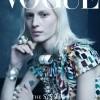 Chanel oversized biseri na naslovnici