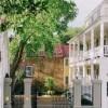 Zero George Street, Charleston, Južna Karolina, SAD