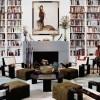 Knjižnica Diane von Furstenberg