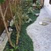 Najljepše uređeni vrtovi u japanskom stilu