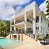 Pogledajte genijalnu kuću LeBrona Jamesa u Miamiju