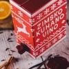Zimsko kuhano vino, jedinstven proizvod na našem tržištu za vrijeme zime i adventa, a potpisuje ga enolog Saša Štula, vina iz Erduta