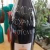 Roxanich Heritage Wine Hotel, Motovun, 1. vinski hotel u Hrvatskoj