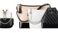 Nova Chanel Gabrielle torba