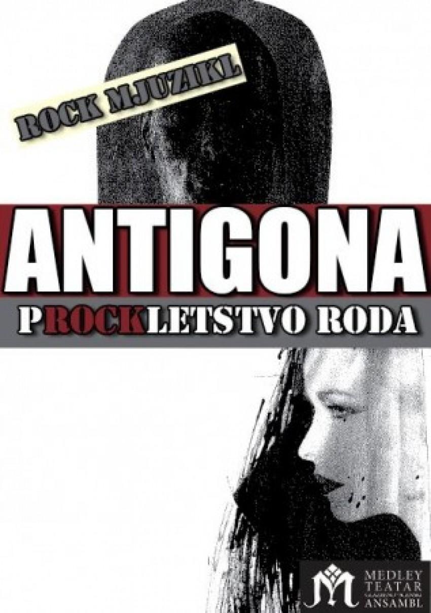 Antigona - Prokletstvo roda