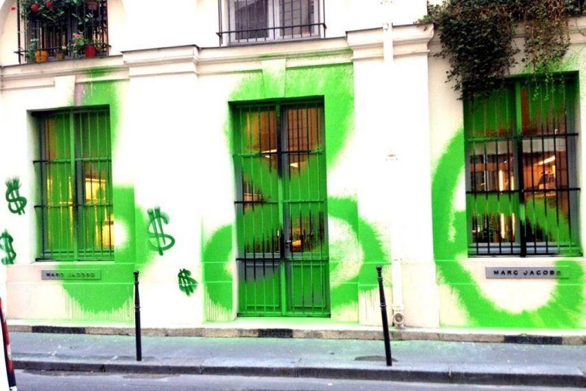 Trgovina Marca Jacobsa u Parizu