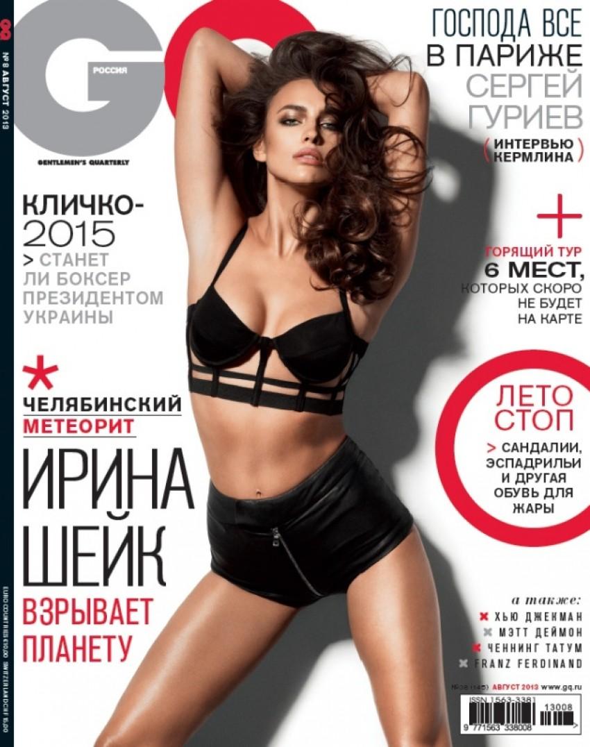 Irina Shayk za ruski GQ
