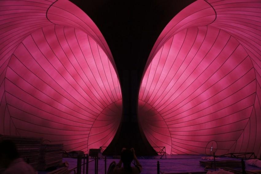 Koncertna dvorana Ark Nova u Japanu