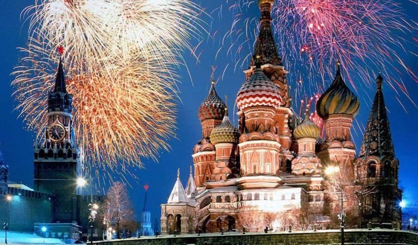 Moskva, Najspektakularniji svjetski vatrometi