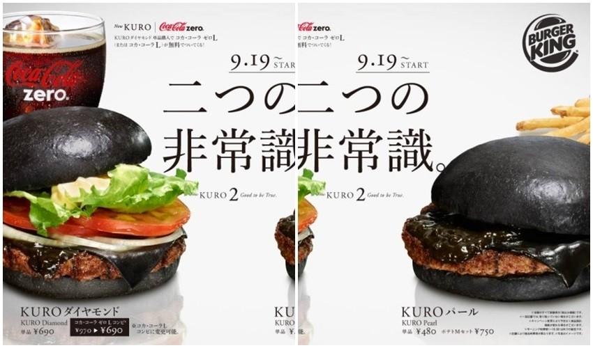 U Japanu možete jesti crni hamburger!U Japanu možete jesti crni hamburger!