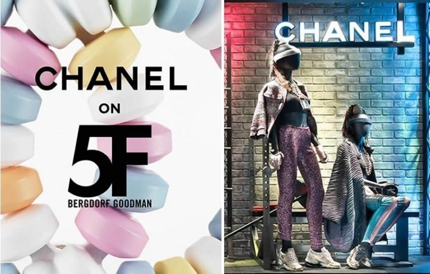 """Morate vidjeti Chanelov """"teretana"""" izlog u New Yorku"""