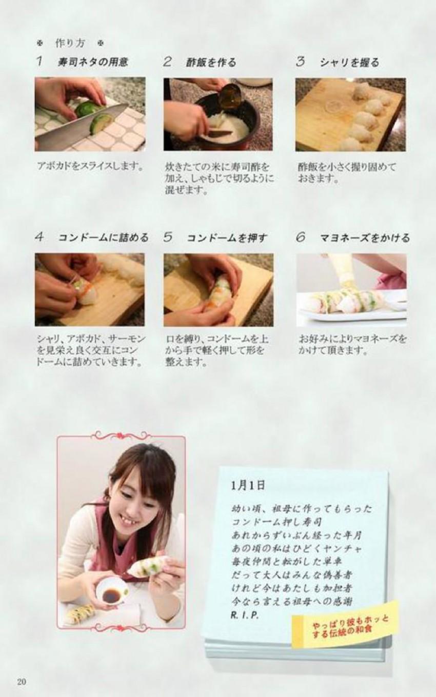 Japanci izdali kuharicu uz koju kuhate s kondomima