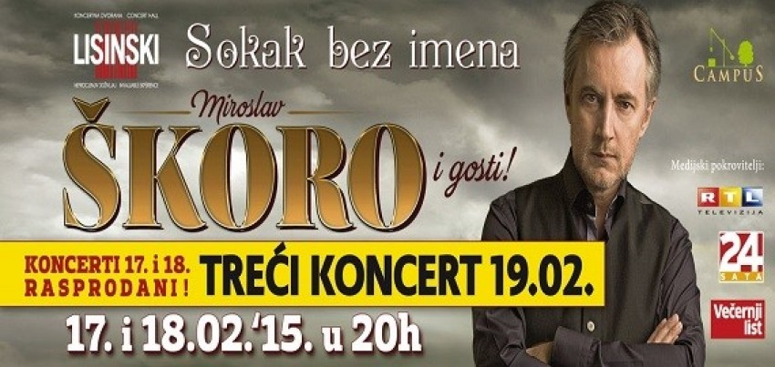 Miroslav Škoro - Sokak bez imena