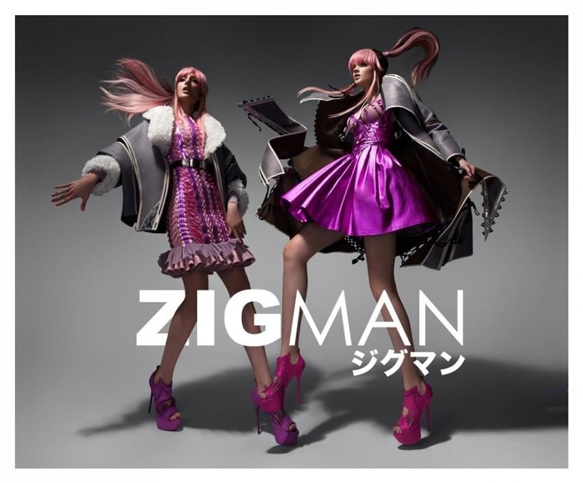 Zigmanove modne anime i mange oduševit će vas na prvi pogled