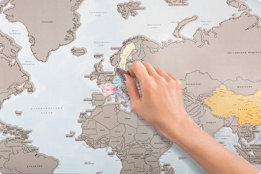Sastružite sve države koje ste posjetili na ovoj fora karti