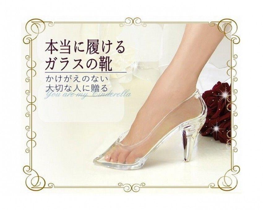 Moderna Pepeljuga: U Japanu možete kupiti pravu staklenu cipelicu