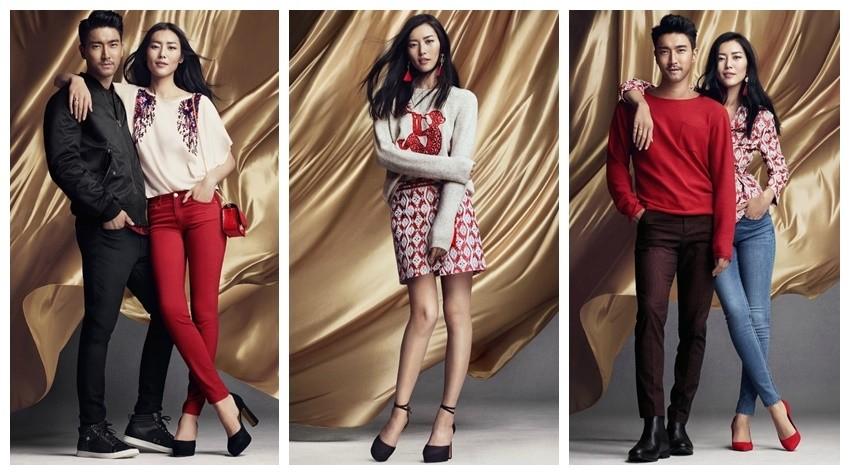 H&M-ova nova kampanja slavi kinesku novu godinu