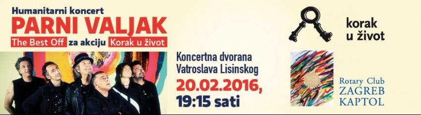 Parni Valjak 19:15h @ Koncertna dvorana Vatroslava Lisinskog