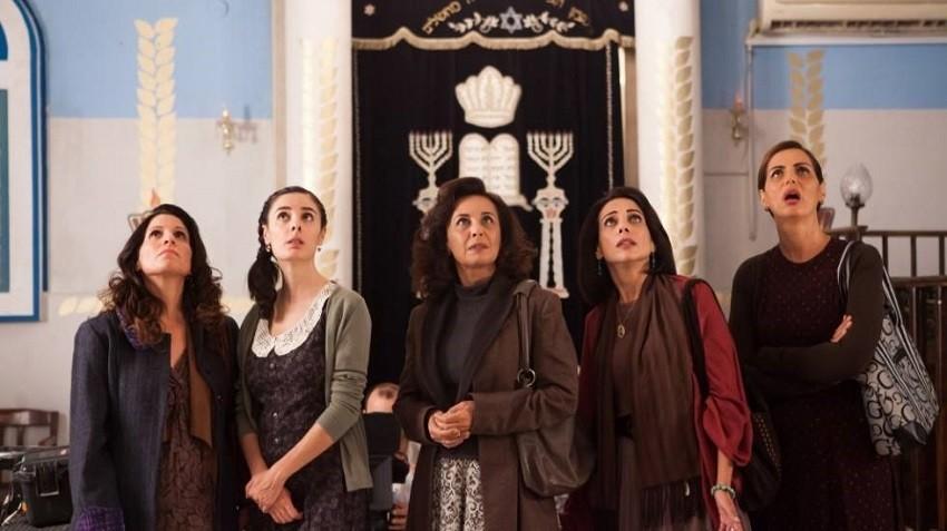 Tjedan izraelskog filma u Kinu Tuškanac